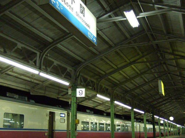 2007_0820(135).jpg