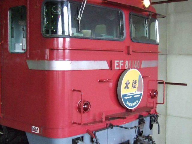 2008_0322(001).jpg