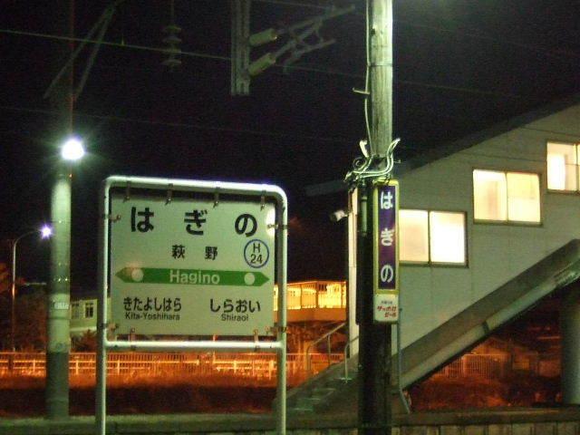2009_0330(125).jpg