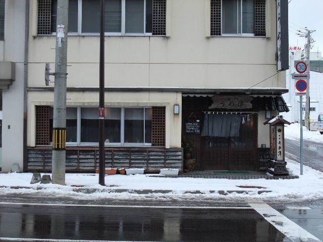 2010_0103(072).jpg