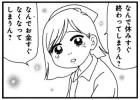 time201911_049_01.jpg