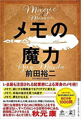 memonomaryoku.jpg