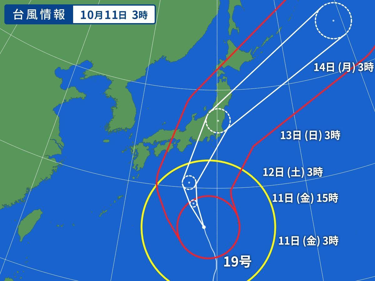 taifuu_2019101105582035e.jpg