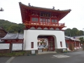 Main gate of Takeo Spa