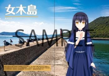 s-samp_pr02a.jpg