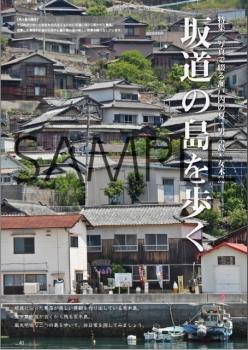 s-samp_pr05.jpg