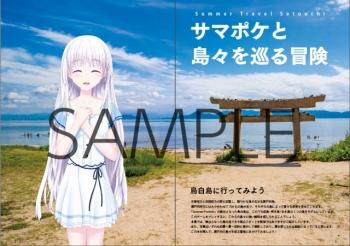 s-samp_pr08a.jpg