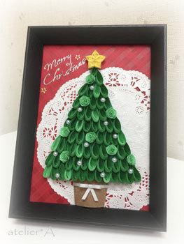191226 クリスマスクイリングツリー