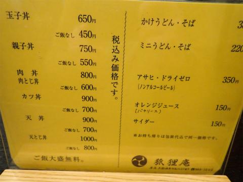 191225狐狸庵03