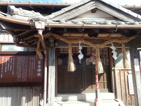 191227宝当神社15