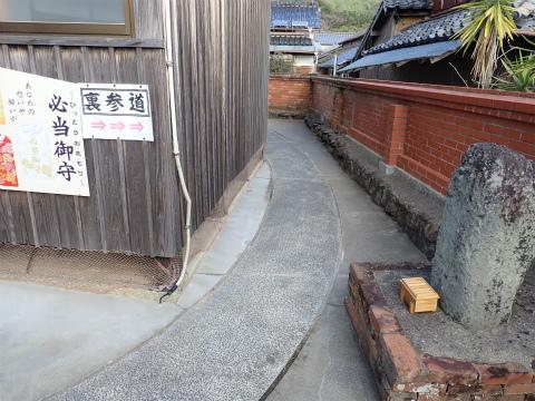 191227宝当神社16