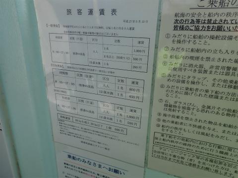 191227宝当神社24