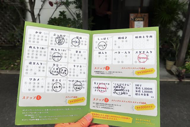 191103-SIRAKAWA-008-S.jpg