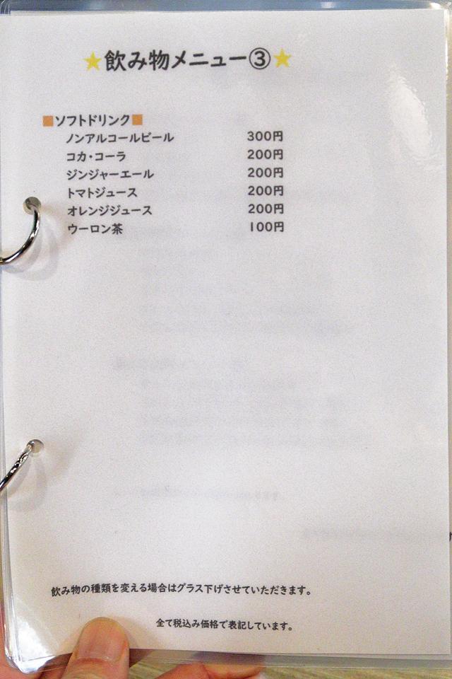 200210-FORCE-015-S.jpg