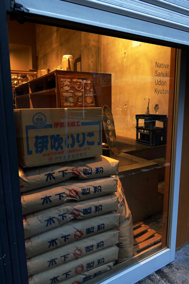 200213-UdonKyutaro-003-S.jpg