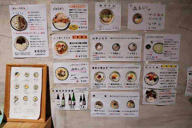 200213-UdonKyutaro-006-S.jpg