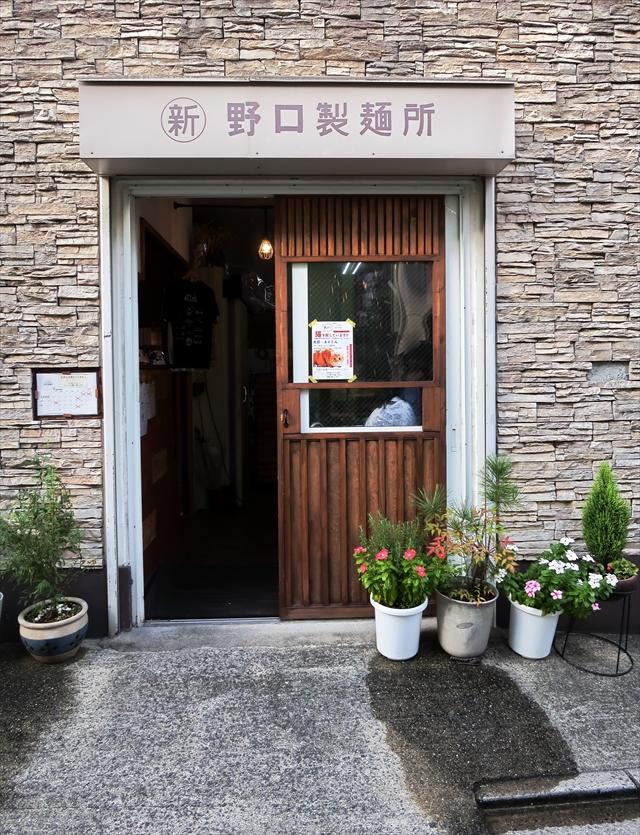 190928-野口製麺所-02-S