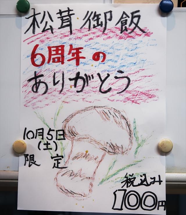 19105-極楽うどんAh-麺-03-S