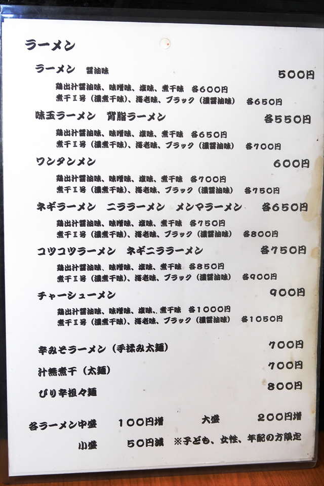 19102-陸王-03-S