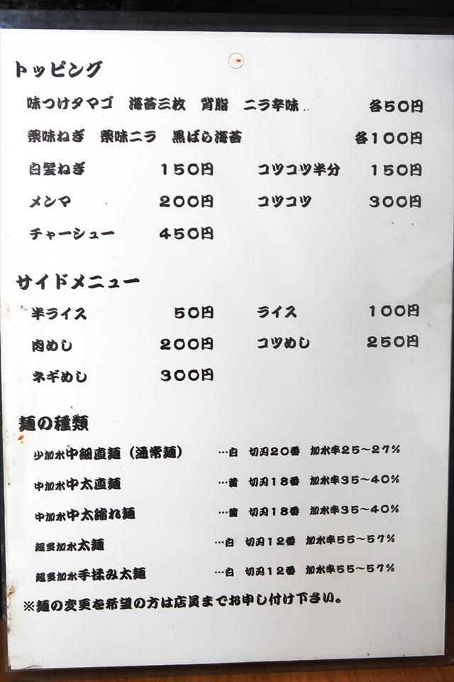 19102-陸王-04-S