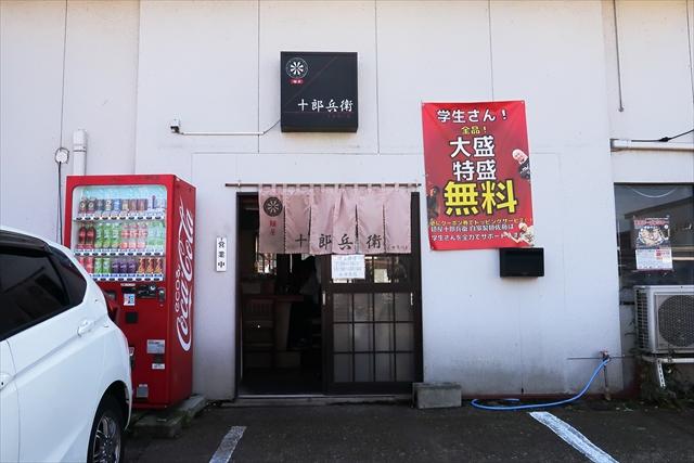 19102-自家製麺佐藤-04-S