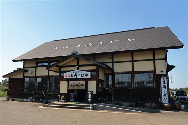 19103-名代三角そばや-02-S