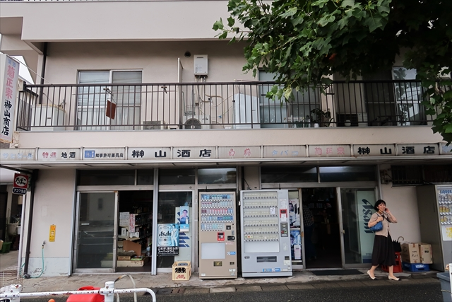 191019-榊山酒店-09-S