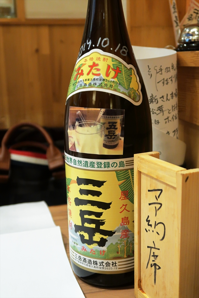 191024-とり井-07-S