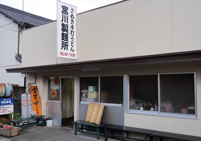 191030-宮川製麺所-02-S