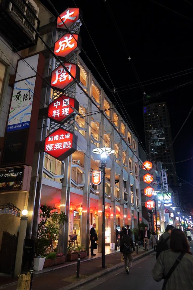 191123-関西望麺会-01-S