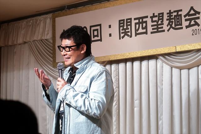 191123-関西望麺会-05-S