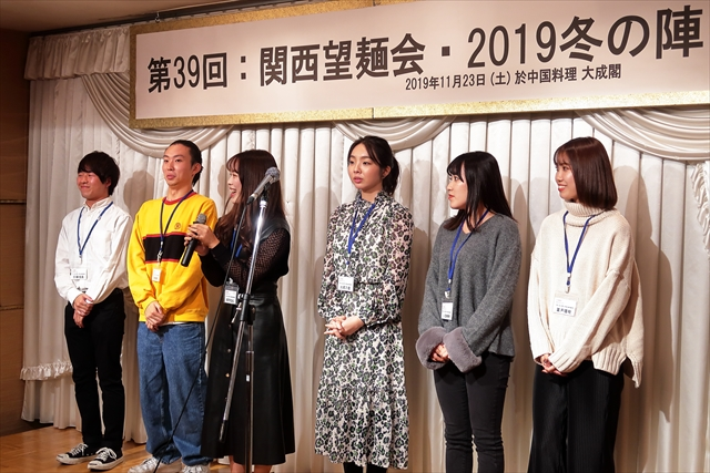 191123-関西望麺会-21-S