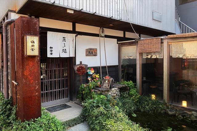 191030-白栄堂-13-S