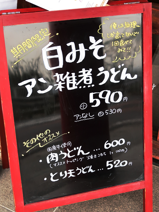 191103-本場かなくま餅福田-004-S