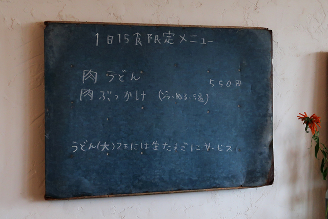 191103-カマ喜ri-07-S