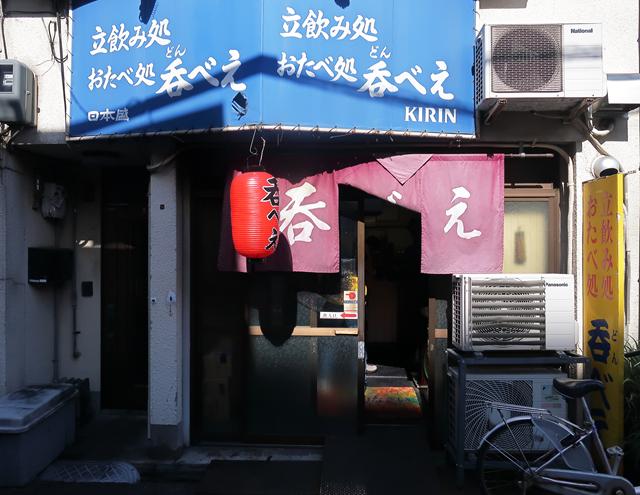 191104-呑べえ-004-S