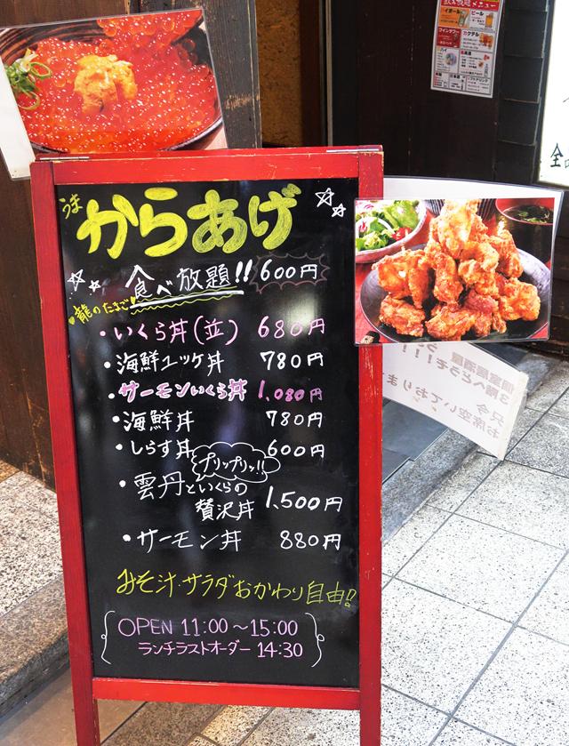 191112-お魚ときどきお肉-003-S