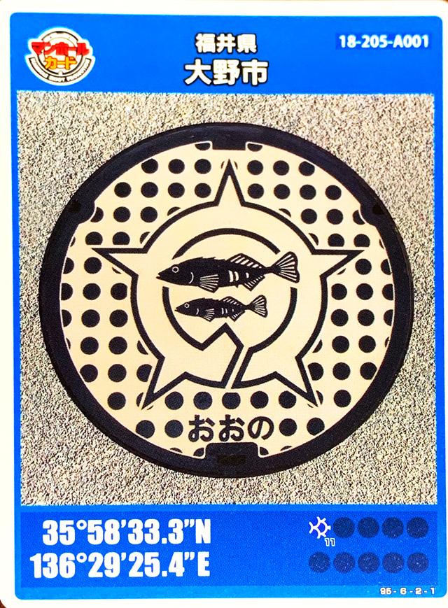 191109-七間朝市-021-S