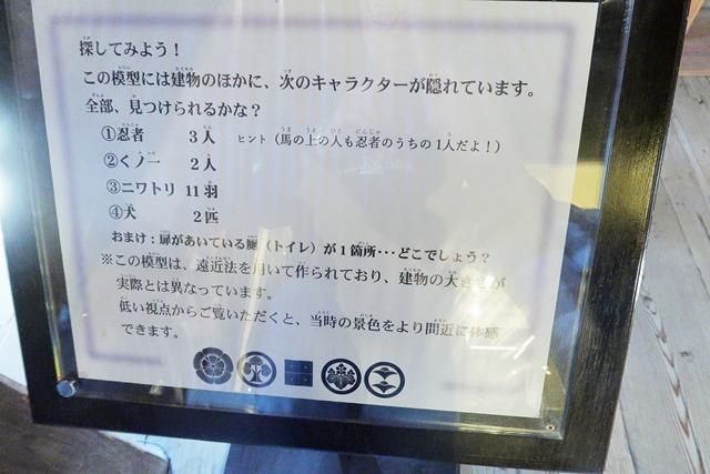 191109-丸岡城-012-S