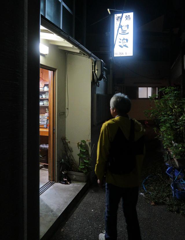 191104-望浪ミナミ-002-S