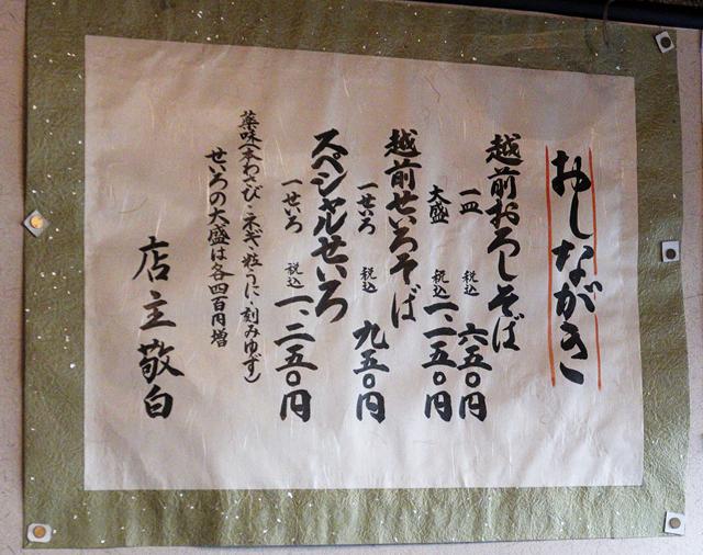 191109-森六-006-S