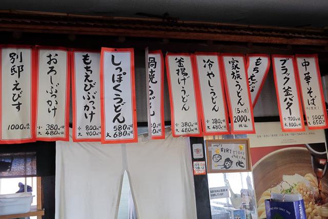 191115-めんや七福別邸-007-S