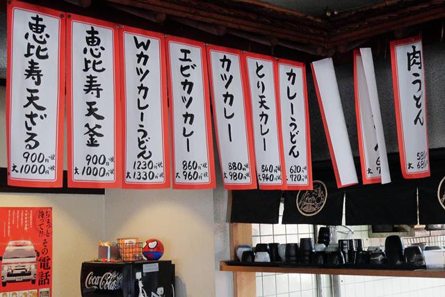 191115-めんや七福別邸-009-S