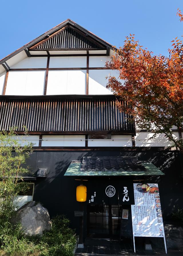 191115-めんや七福別邸-014-S