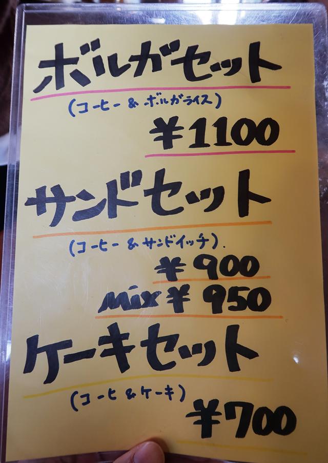 191110-カフェド伊万里-005-S