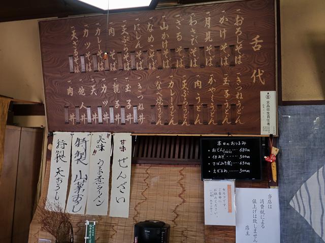 191110-庄境屋-006-S