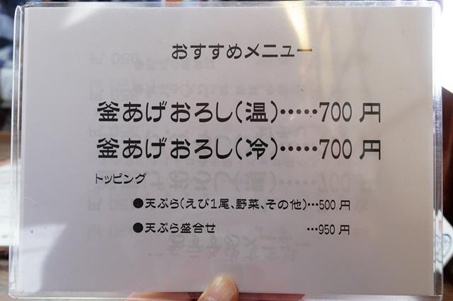 191110-庄境屋-009-S