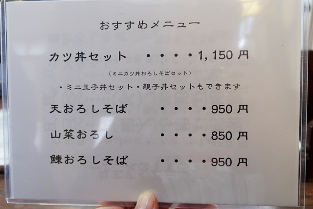 191110-庄境屋-010-S
