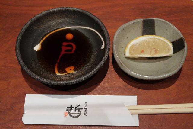 191124-哲-005-S