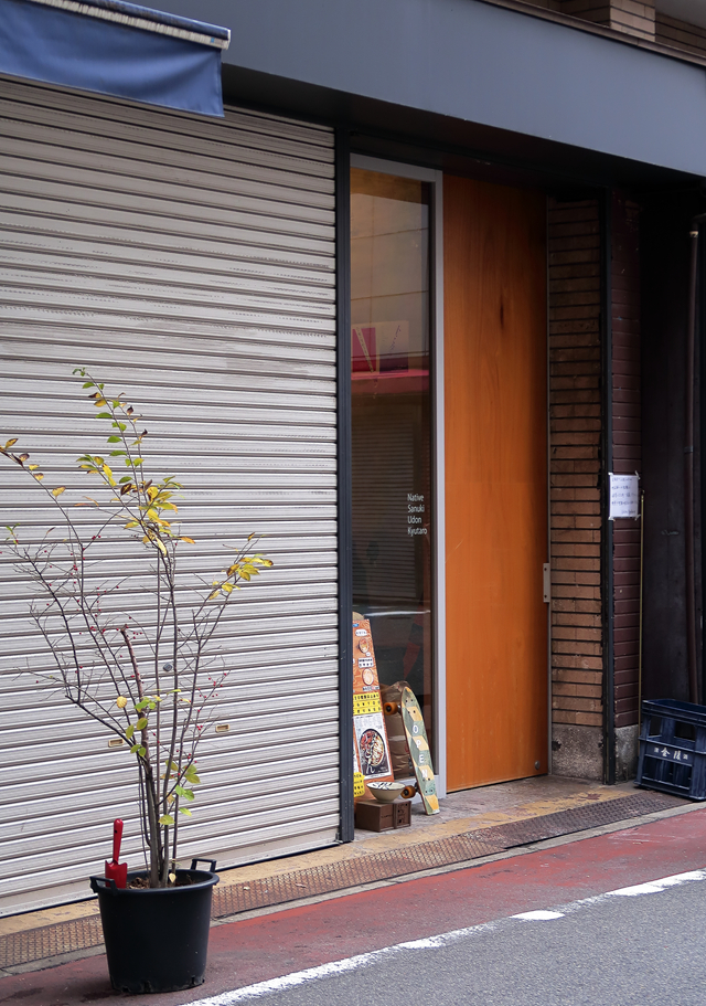191128-Udon Kyutaro-002-S